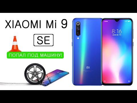 Разбор Xiaomi Mi 9 SE. Замена дисплея. Сервис M-FIX!