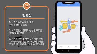 샤오미 8세대 라이드스토 R1 로봇청소기 미홈 어플 연…