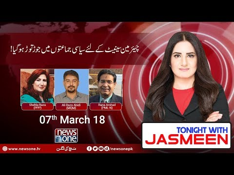 TONIGHT WITH JASMEEN - 07 March-2018 - News One