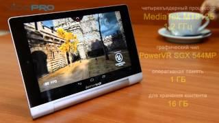 Планшет Lenovo Yoga Tablet 8 - обзор (он же B6000)(Планшет Lenovo Yoga Tablet 8 - Если раньше для установки планшета на горизонтальную поверхность пользователям прихо..., 2014-01-24T12:30:01.000Z)