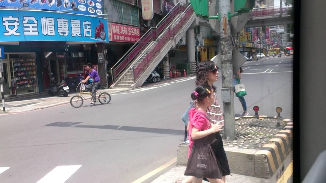臺北客運 市區公車 307路線往撫遠街 板橋公車站到果菜市場 - YouTube