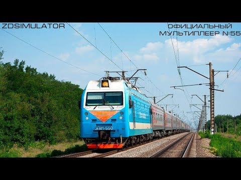 ZDSimulator - Multiplayer. ЭП1м-550 с фирменным поездом 058Г «Марий-Эл» Москва—Йошкар-Ола