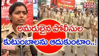 Police Commemoration Day Celebrations At Mancherial District | MAHAA NEWS