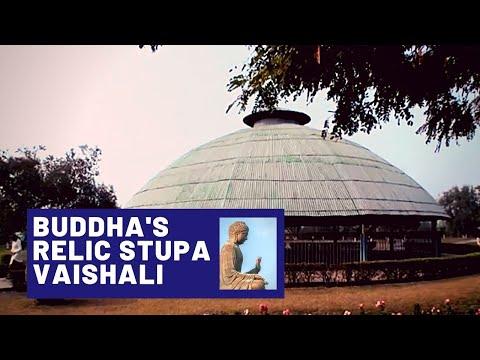 Buddha's Relic Stupa in Vaishali