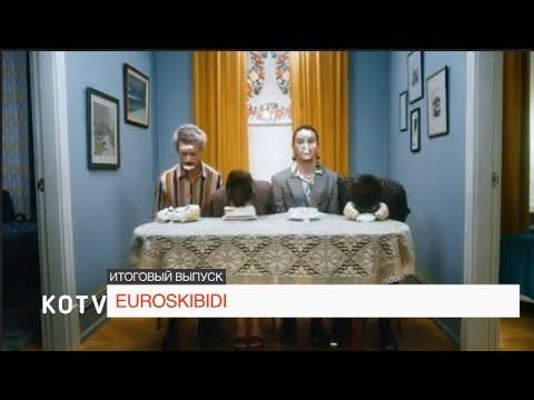 KOTV NEWS Группа Little Big едет на Евровидение 2020