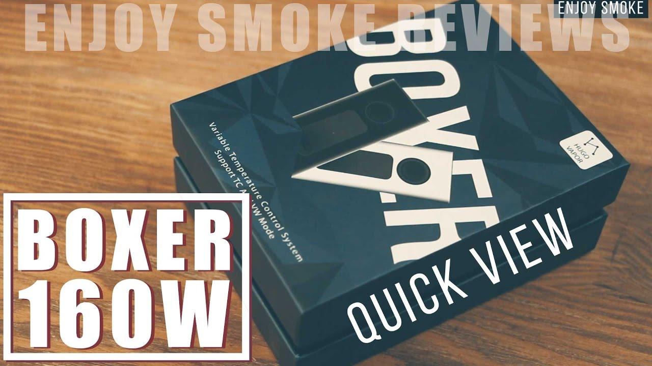Joye eGo KingRoyal Электронные сигареты - YouTube