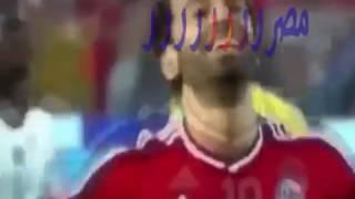 اهداف مباراة مصر 2- 0 غانا 13,11,2016  مع اغنية   شجع بلادى