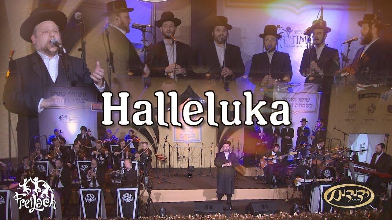 Freilach at the Shasathon - Halleluka ft. Chazzan Helfgot; Yedidim Choir