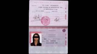 Серия и номер паспорта