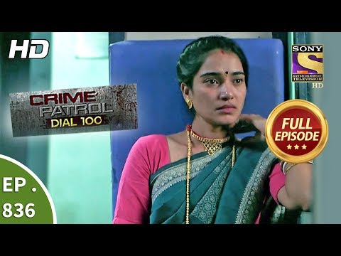 Crime Patrol Dial 100 - Ep 836 - Full Episode - 6th August, 2018