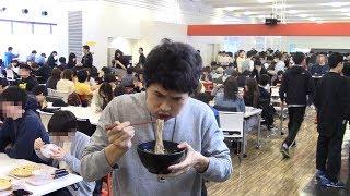 大学の食堂で席が無く立って食うキモ男 thumbnail