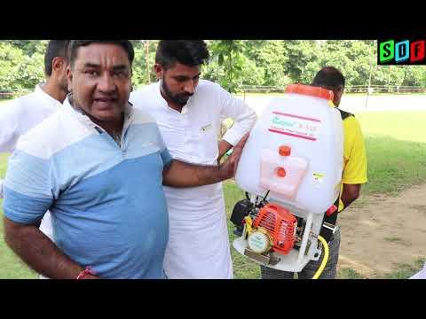 Petrol Engine Sprayer.Knapsack Sprayer.Rajaspray-9815940212. Full Information About Spary Pump
