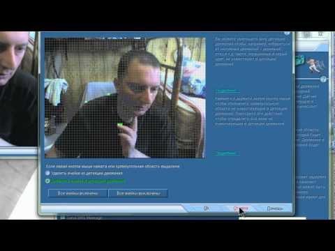 веб-камера знакомства бесплатно виртуальный секс