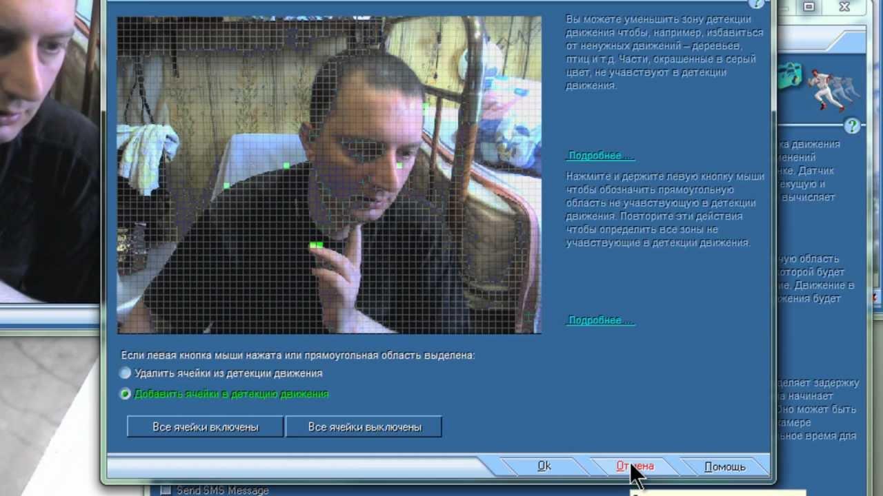 Запись с веб камеры программа скачать бесплатно