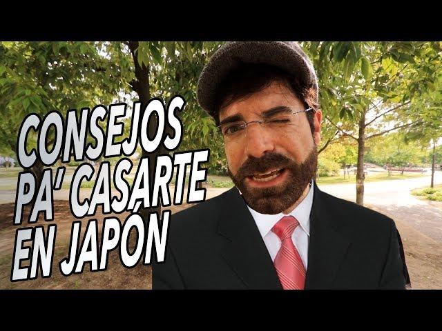 TRÁMITES Y CONSEJOS PARA CASARSE EN JAPÓN