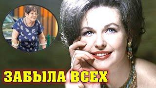 Успешная актриса стала затворницей - Наталья Фатеева