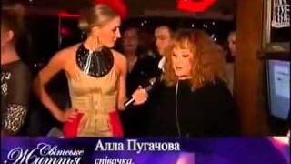 Катя Осадчая и Алла Пугачева, вечеринка ОК