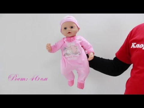 Кукла Беби Анабель с мимикой Baby Annabell  Zapf Creation 792810