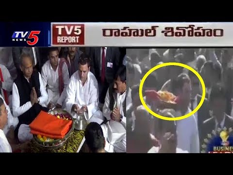 Rahul Gandhi Special Prayers at Somnath Temple in Gujarat | TV5 News