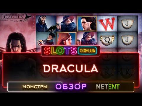 Азартные игры для телефона