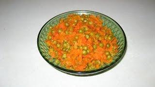 Морковь тушеная с зеленым горошком