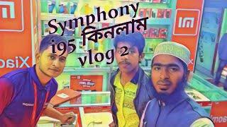 Symphony i95 bought 7600 taka ARB TV Rofikul Islam Mir vlog 2