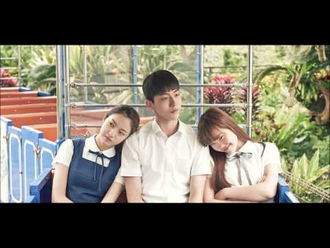 Akdong Musician - Give Love (Instrumental Oficial)