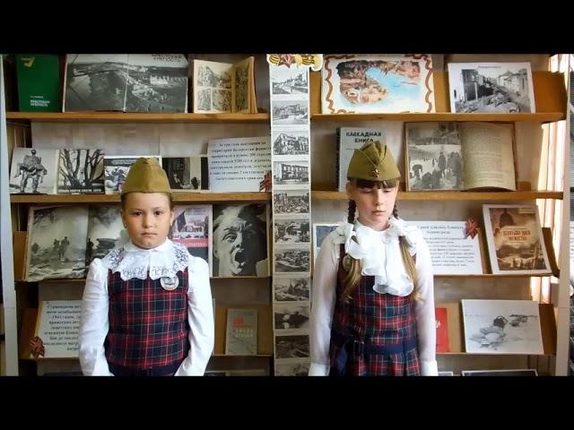 Изображение предпросмотра прочтения – «ученицы 2д класса МБОУ СОШ № 34 г.Ижевска» читают произведение «Майор привез мальчишку на лафете» К.М.Симонова