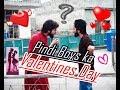 Pindi Boys Ka Valentine | Pindism