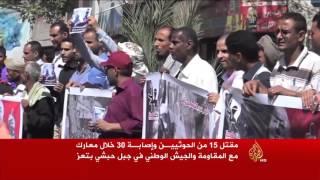 مقتل 15 من الحوثيين بمعارك في تعز