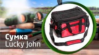 Сумка для рыбалки Lucky John 4-box Hang Bag(Купить сумку Lucky John 4-box Hang Bag https://spinningline.ru/sumka-lucky-john-4box-hang-p-96958.html Стильная удобная наплечная сумка для рыбалки ..., 2016-08-17T14:31:59.000Z)