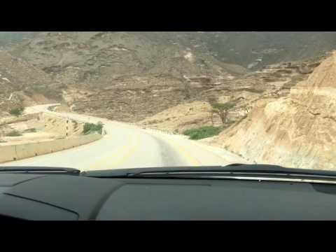 Road to Yemen from Salalah (Oman)