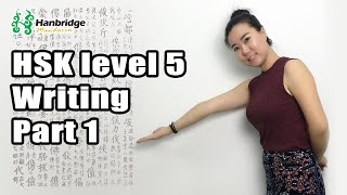 Chinese HSK Level 5: Writing Part 1 - Make Sentences with Words