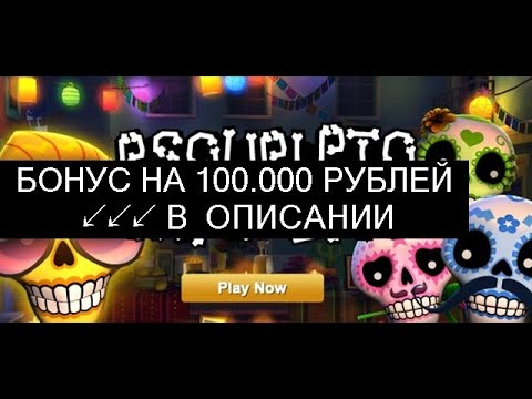 Ghost pirates автомат