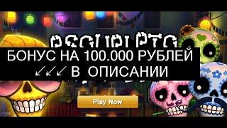 Игровой Аппарат Чукча - Игровые Автоматы Вулкан | играть в игровые автоматы чукча