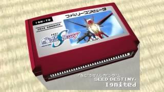 ignited -イグナイテッド-/機動戦士ガンダムSEED DESTINY  8bit thumbnail