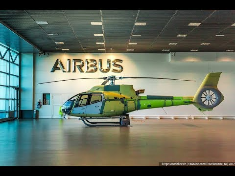 How do Airbus helicopters do