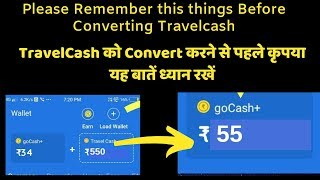 convert Travel cash into gocash in goibibo and how to use travel cash in goibibo