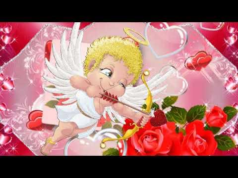 С Днем Святого Валентина. Красивая песня и валентинки.