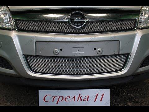 Защита радиатора OPEL ASTRA H рестайлинг 2006 2015г.в. Хром strelka11.ru