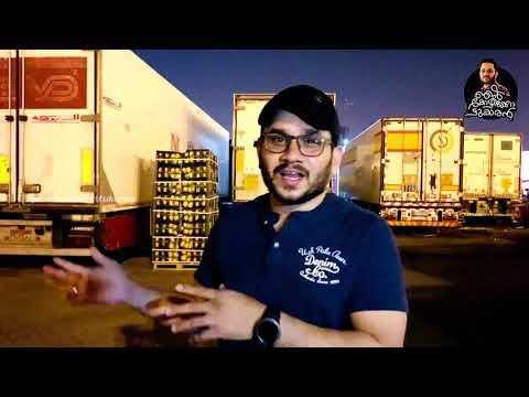 ബഹ്റൈൻ മാർക്കറ്റ് /Manama Souq, Bahrain Central Market 🇧🇭 Bahrain