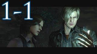 Resident Evil 6 - Campaña de Leon y Helena - Capítulo 1 - Parte 1