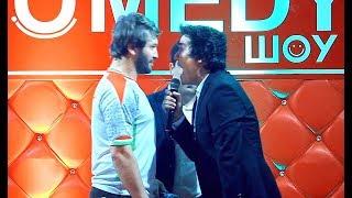 ПРЕМЬЕРА! Камеди-шоу - Фаррух против тренера ММА (2018 май)