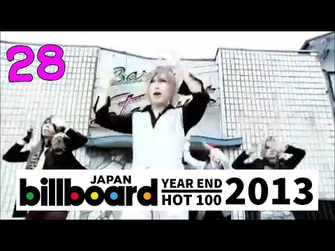 JAPAN TOP SONGS 2013 - Billboard Japan Hot 100 Year-End Chart