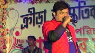 Shishe Ki Umar Pyar Ki    Cover By BISWANATH BASU LIVE    On Our 2K17 Saraswati Puja's Program
