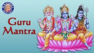 Guru Brahma Guru Vishnu - Guru Mantra With Lyrics - Sanjeevani Bhelande - Devotional