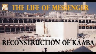 Life of Massenger - 21st June 2018 - Reconstruction of Kaaba - ARY Qtv