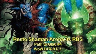 Resto Shaman PvP Arena 3s - Path to Glad #4 - World of Warcraft WoW BFA 8.0.1