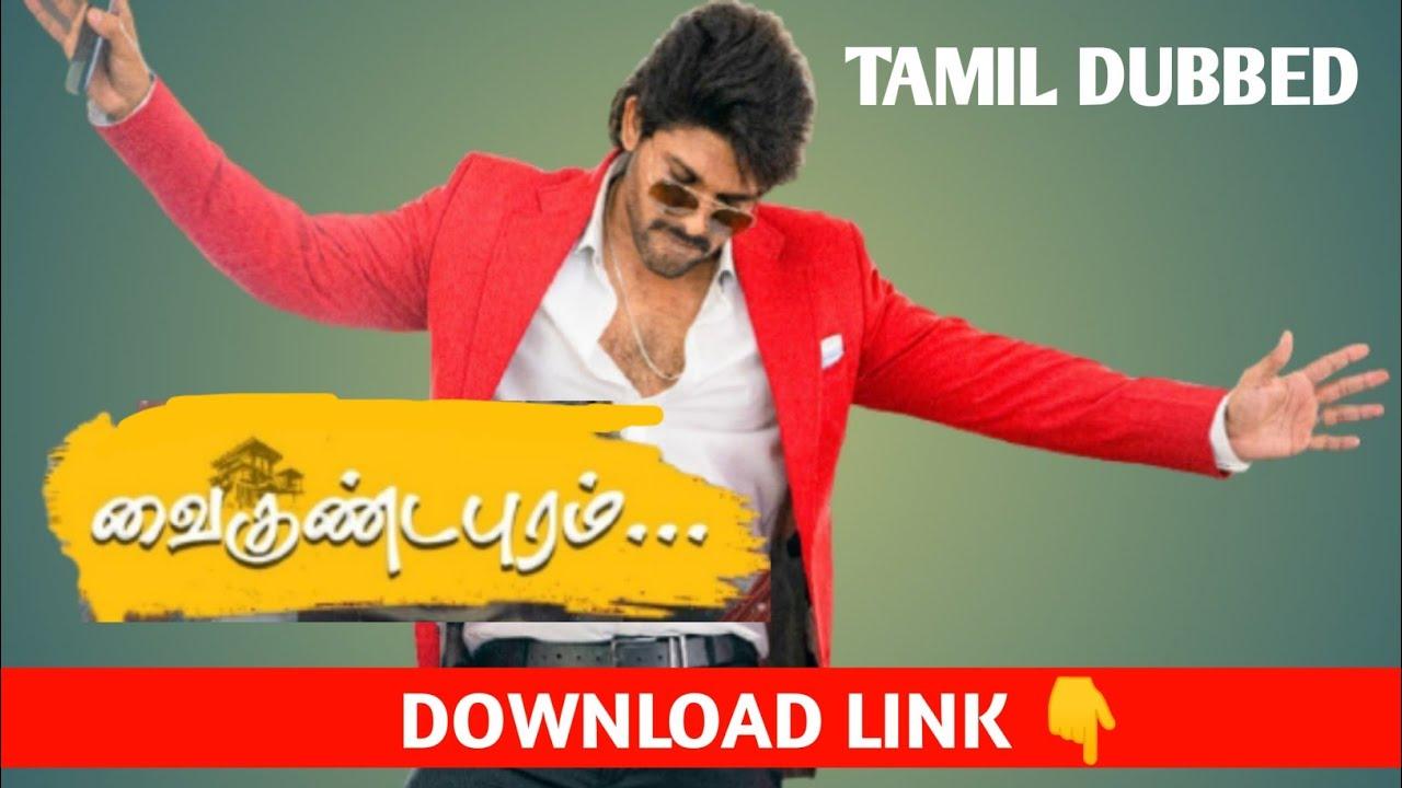 Download Ala Vaikunthapurramloo Full Movie in Tamil | Vaikundapuram Tamil Dubbed Movie | Allu Arjun |
