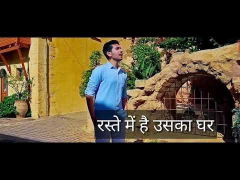 Gher Se Niklte Hi|New Whatsapp Status Video-Dil Se Dil Tak